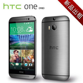 ~手機出租~HTC M8 ^( 趨勢以租代替買^)