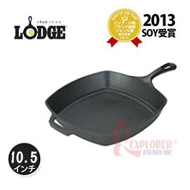 探險家戶外用品㊣L8SQ3 美國製LODGE 10.5吋 方型平底鍋 鑄鐵烤盤/荷蘭鍋/平底煎鍋煎盤 (免開鍋)