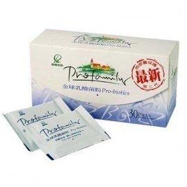 普羅拜爾 金球乳酸菌粉 30包 盒 一盒