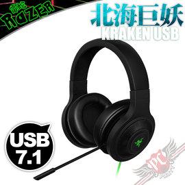 ^~ PC PARTY ^~ 雷蛇 RAZER KRAKEN 北海巨妖 USB 耳機麥克風