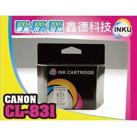 ~INKU~~Canon 環保墨水匣 CL~831 彩色 IP1880 iP1980 MP