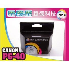 ~INKU~~Canon 黑色環保墨水匣 PG~40 40 iP1200 iP1300 i