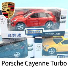 Porsche模型車 合金車 ^(6號白盒^)1:38 一台入^~促199^~ Porsc