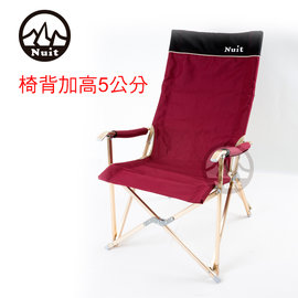 探險家戶外用品㊣NTC99 努特NUIT土豪金大川椅 (陽極金) 鋁合金休閒椅 摺疊椅 折疊椅 導演椅