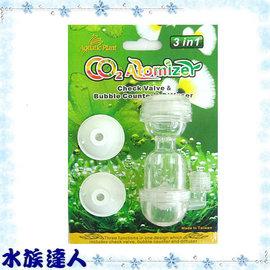 ~水族 ~水草大師Aquatic Plant~CO2三合一溶解器M 61S~C046090
