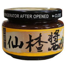 高仰三仙楂醬