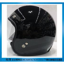 ~ 社~長進 ASIA A706 A~706 706 雙直條 白 黑 騎士帽 復古帽 4分