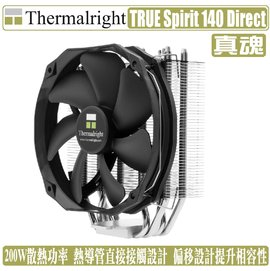 地瓜球~  利民 Thermalright TRUE Spirit 140 Direct