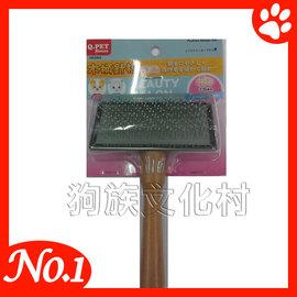 ~Q~PET~5802WH 木柄沾珠針梳~M號~犬貓都 ~不痛痛唷~~左側全店折價卷可立即
