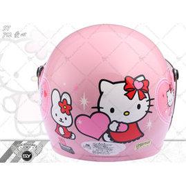 ψ╱Helmet_復古帽╱SY商楊安全帽-哈囉凱蒂貓HelloKitty^(KT~03愛心