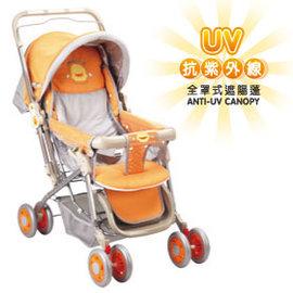 黃色小鴨雙向嬰幼兒手推車(85042) *100%抗紫外線遮陽棚!!!