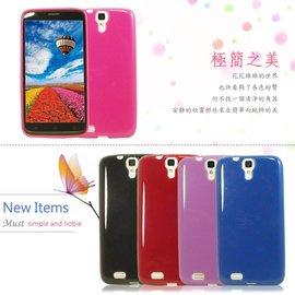 亞太 ZTE GRAND sll CW501  晶鑽系列 保護殼 保護套 軟殼 手機套 外