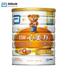 《亞培》心美力成長奶粉4號 900g X3罐