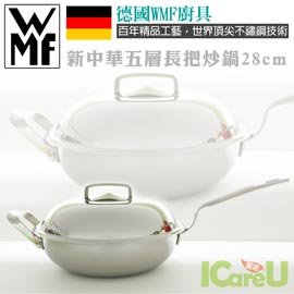 【德國WMF】新中華五層長把炒鍋(28cm)