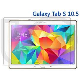 samsung Galaxy Tab S T800 10.5吋 平板螢幕保護膜/保護貼/三明治貼 (防刮高清膜)