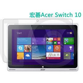 宏碁 Acer Switch 10  平板螢幕保護膜/保護貼/三明治貼 (防刮高清膜)