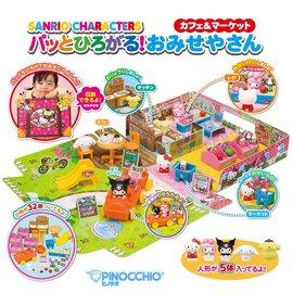 ~ ~~ PINOCCHIO 三麗鷗Hello Kitty可愛甜蜜家庭組  AG31071
