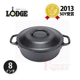探險家戶外用品㊣L2SP3 美國製LODGE 8吋荷蘭鍋附蓋 鑄鐵鍋 小湯鍋小火鍋 (免開鍋)