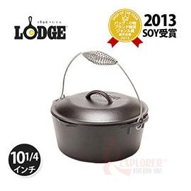 探險家戶外用品㊣L8DO3 美國製LODGE 10-1/4吋 5QT荷蘭鍋附蓋 鑄鐵鍋 小湯鍋小火鍋 (免開鍋)