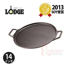 探險家戶外用品㊣P14P3 美國製LODGE 14吋鑄鐵PIZZA烤盤附食譜 煎盤 (免開鍋)