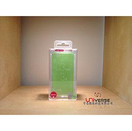 【宇恩數位】Ozaki O!coat 0.3 Jelly iPhone 5/5S 超薄透明保護殼 綠 (公司貨/附發票)