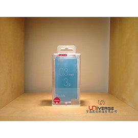 【宇恩數位】Ozaki O!coat 0.3 Jelly iPhone 5/5S 超薄透明保護殼 藍 (公司貨/附發票)