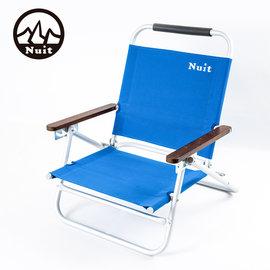 探險家戶外用品㊣福利品 NTC12 努特NUIT輕鬆躺四段可調鋁合金椅 海灘椅 摺疊椅 折疊椅 休閒椅 躺椅