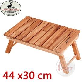 探險家戶外用品㊣UP-1006 CAPTAIN STAG 日本鹿牌小木桌45 (44*30) 迷你休閒桌 露營桌 野餐桌 摺疊桌 折疊桌