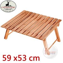 探險家戶外用品㊣UP-1007 CAPTAIN STAG 日本鹿牌小木桌60 (59*53) 休閒桌 露營桌 野餐桌 摺疊桌 折疊桌