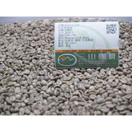 ~三山咖啡~巴西高山咖啡生豆 水洗黃波旁^(Yellow Bourbon^) 水洗法~ 豆