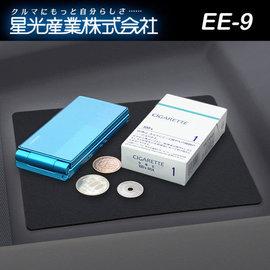車資樂㊣汽車用品~EE~9~ SEIKO 車用 儀表板 止滑墊 防滑墊  200x150m
