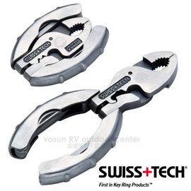 【美國 Swiss + Tech】Micro Plus EX 9-in-1 多功能工具組9合1.多用途工具組/鉗子.剪口鉗.剝皮鉗.版手.剪線器.螺絲起子.開瓶器/ST50016