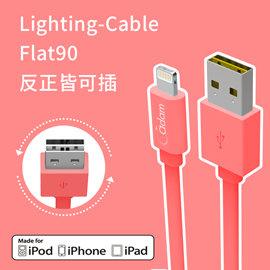 (亞果元素)iPhone ipad 傳輸線 手機 平板充電線-Lightning~Cabl