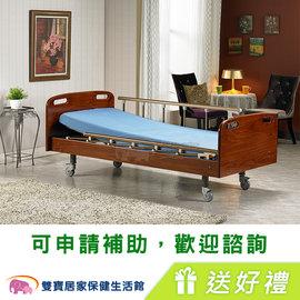 電動病床 電動床 康元電動病床RY~600~1 一馬達護理床 電動床 好禮雙重送