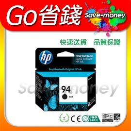 HP 惠普 C8765WA NO.94 ㊣ 黑色墨水匣 HP94適DeskJet 460