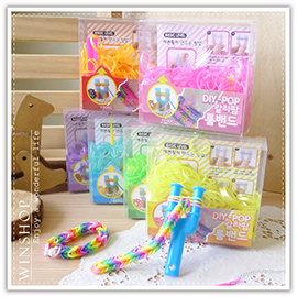 【winshop】B2151 珠光橡皮筋編織手環-單色/歐美流行彩虹橡皮筋編織器/彩色橡皮筋補充包/彩色手環編織材料包