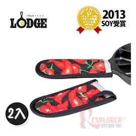探險家戶外用品㊣2HHC2 美國製LODGE 防燙套-紅辣椒 (一組2入) 隔熱鍋把套防熱套/隔熱套