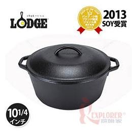 探險家戶外用品㊣L8DOL3 美國製LODGE 10-1/4吋5QT鑄鐵鍋 平把湯鍋/荷蘭鍋/油炸鍋 (免開鍋)