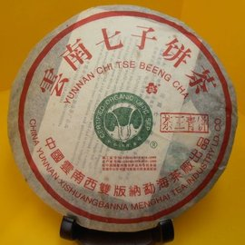 ~歡喜心茗茶~~雲南七子餅 茶王青餅 ~西雙版納勐海,生茶357g 1餅,廣結茶友,超 售