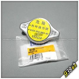 938 正廠 R125 1.1 小頭 LANCER 97~00 水箱蓋 MITSUBISH