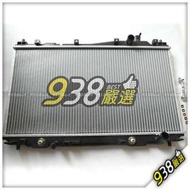 938 水箱 單排 HYUNDAI SANTA FE 01~06 加購水箱精 中  山土匪