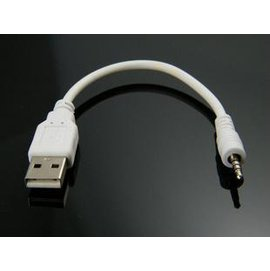 2.5mm公/USB 2.0公 音源線/轉接線/充電線/轉換線 (15CM) 白 [JIO-00020]