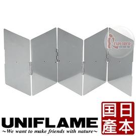 探險家戶外用品㊣610534 日本 UNIFLAME 寬片擋風板 (日本製) 5片鋁合金擋風片 適用 蜘蛛爐