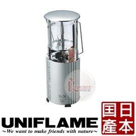 探險家戶外用品㊣620106 日本 UNIFLAME 卡式瓦斯燈 (日本製) 240W 伸縮式瓦斯野營燈 電子點火 露營燈