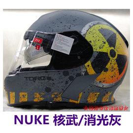 ~ 社~美國 TORC MAKO 虎鯊 T14 NUKE  核武  消光灰 雙鏡片 全罩