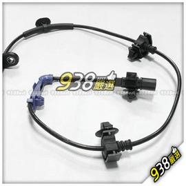 938 高 ACCORD K20 03~08 ABS 感應線 剎車 煞車 感應器 HOND