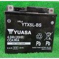 機車電池5號 機車電瓶5號 機車5號電池 機車5號電瓶YUASA 湯淺電池 YTX5L~B