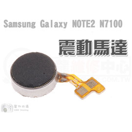 現場 維修 Samsung Galaxy Note2 N7100 拆機 震動馬達 no.1