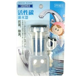 ~ ~活性碳兩段淨水頭 PF901 可換濾心 濾水頭 濾水嘴 ^(淨水器 淨水組 濾水器