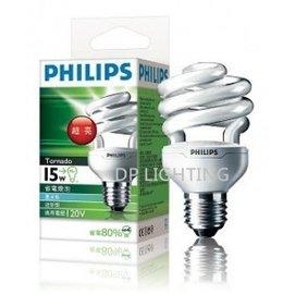 PHILIPS 飛利浦 Helix E27 15W 超亮螺旋省電燈泡 白光 黃光